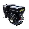 Двигатель Лидер 6.5 л.с. для мотоблока