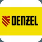 Триммер Denzel