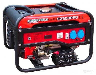 Генератор GreenField E2500 PRO