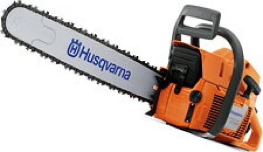 Бензопила Husqvarna 272XP (без шины и цепи)