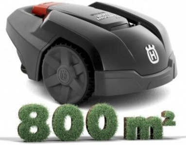 Газонокосилка Husqvarna AUTOMOWER 308