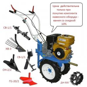 Мотоблок Нева МБ-23С-9.0 Pro