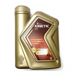Масло Роснефть Kinetic MT 80W-85 GL-4