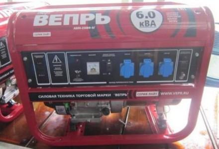 Генератор Вепрь АБП 6-230 ВФ-БГ