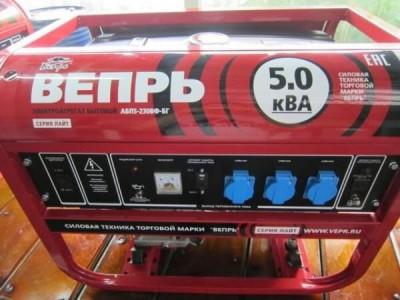Генератор Вепрь АБП 5-230 ВФ-БГ