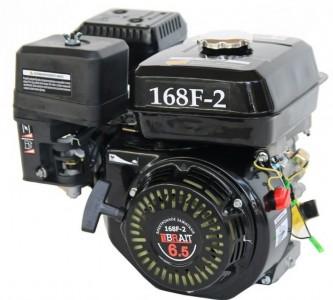 Двигатель Brait BR-168F-2 PRO