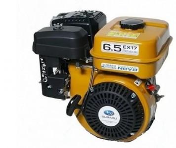 Двигатель Subaru EX17 6,5 л/с