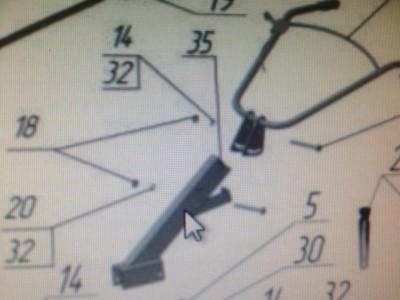 Рулевая колонка для мотоблока Угра