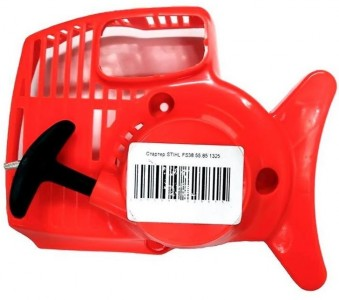 Cтартер для триммера Stihl FS 38/55/85/ 1325