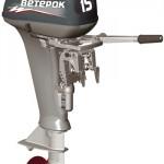 Лодочные моторы Ветерок